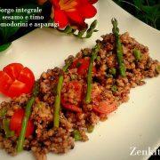sorgo pomodorini